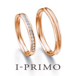 結婚指輪 アイプリモ