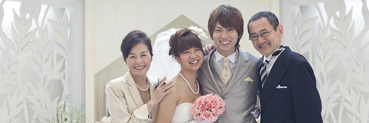 家族での結婚式って?少人数結婚式のスタイルとメリット・デメリットは?