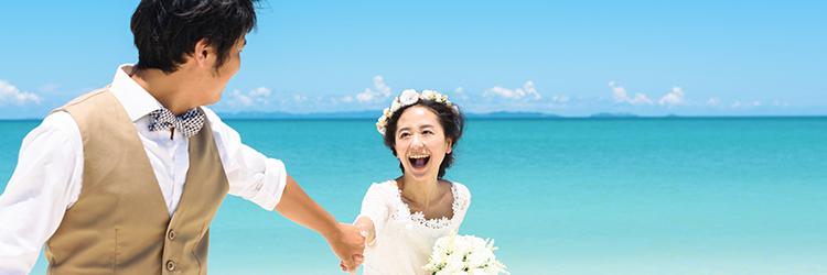 海外リゾート,ビーチ,結婚式