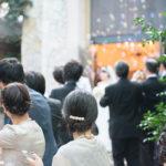 結婚式,ゲスト