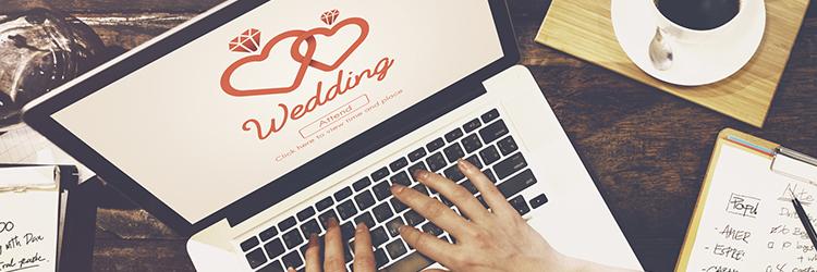 結婚,ネット検索,PC