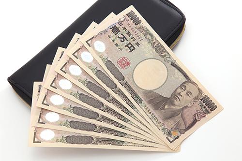 一万円札,財布