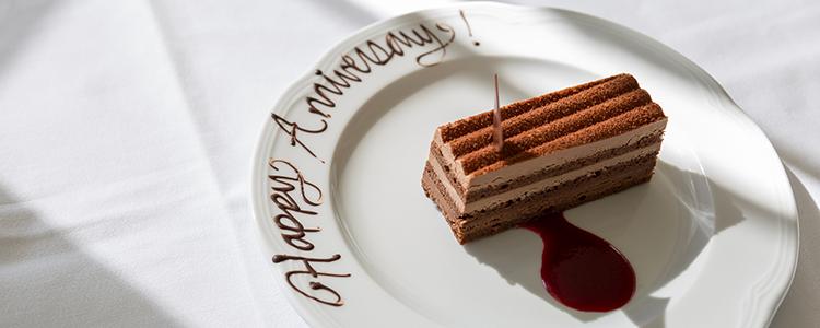 記念日,ケーキ