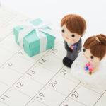 結婚,スケジュール,カレンダー