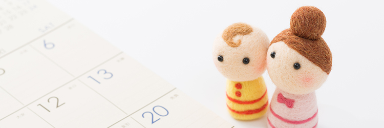 カップル人形,カレンダー,