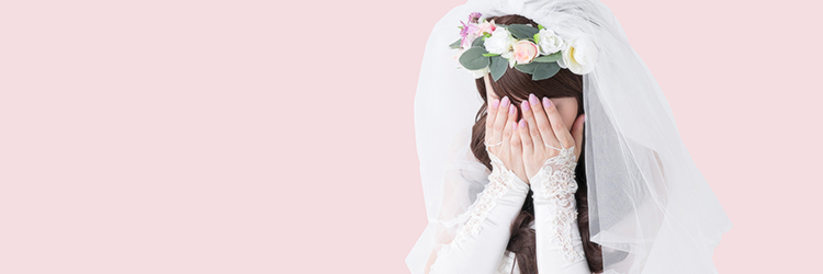 花嫁,困った表情