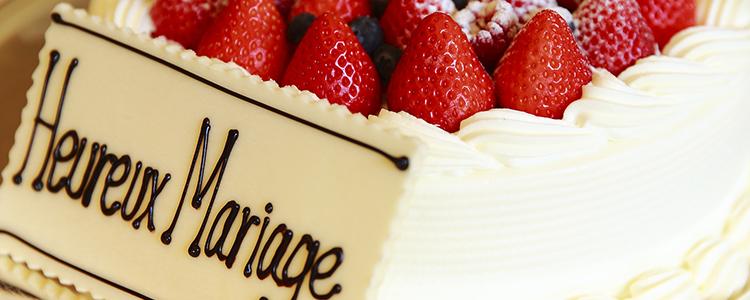 入籍祝い,ケーキ