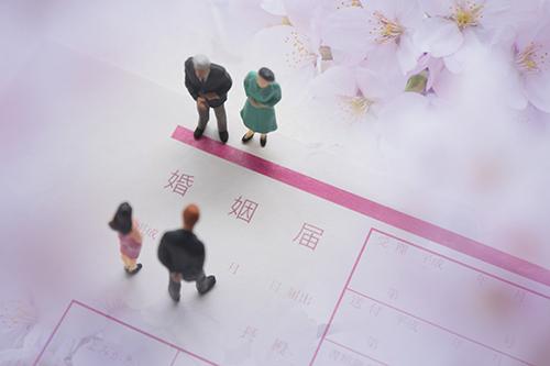 婚姻届,新郎新婦,両親