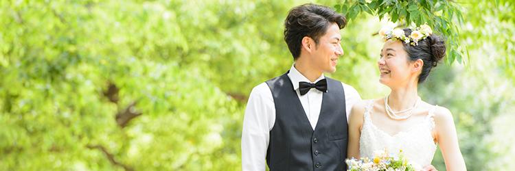 結婚 カップル 緑