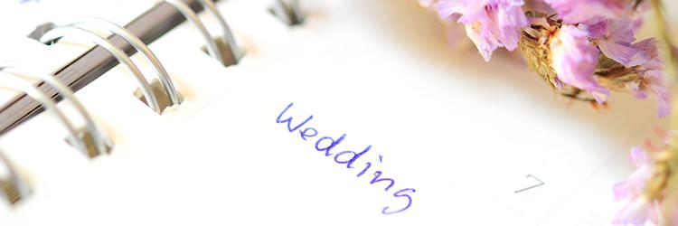 結婚式 計画