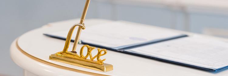 婚姻届 サイン