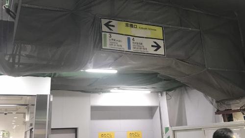 ハナユメ 銀座 アクセス 有楽町駅